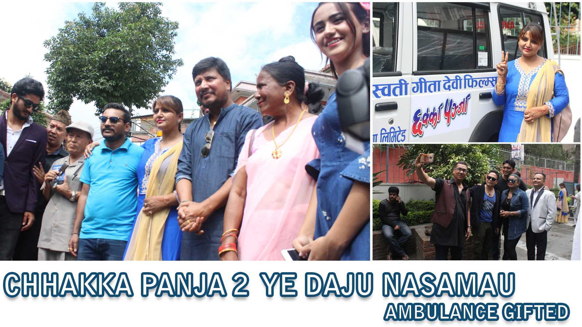 "Photo of Chhaka Panja 2 donated an ambulance on the release of song ""Ye Daju Nasamau"""