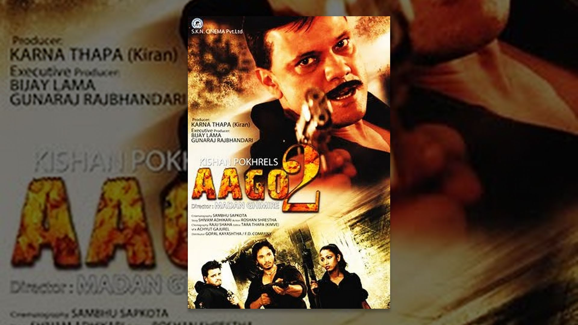 Photo of Aago 2