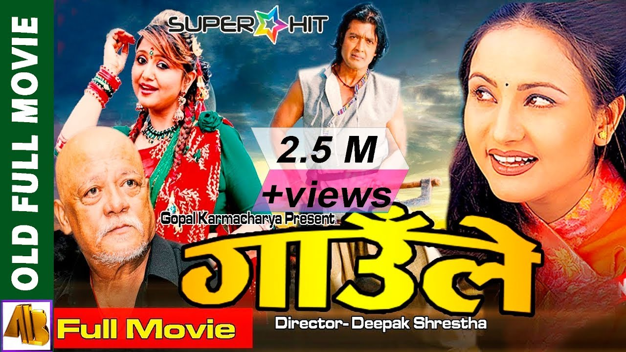Photo of Nepali Movie GAULE | Rajesh Hamal | Deepa Shree Niraula | Bipana Thapa