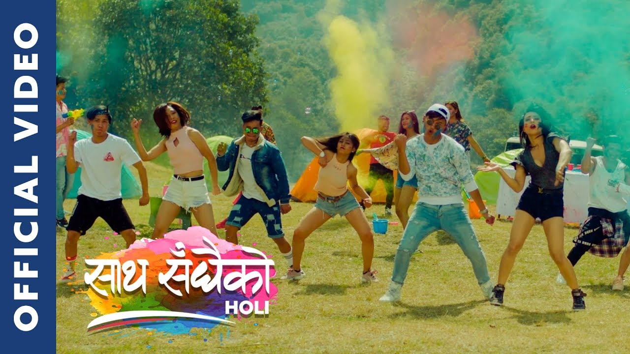 Photo of SAATH SADHAIKO – HOLI | THE CARTOONZ CREW | SUSHANT KC | UNIQ POET | CHRONIC BEATZ