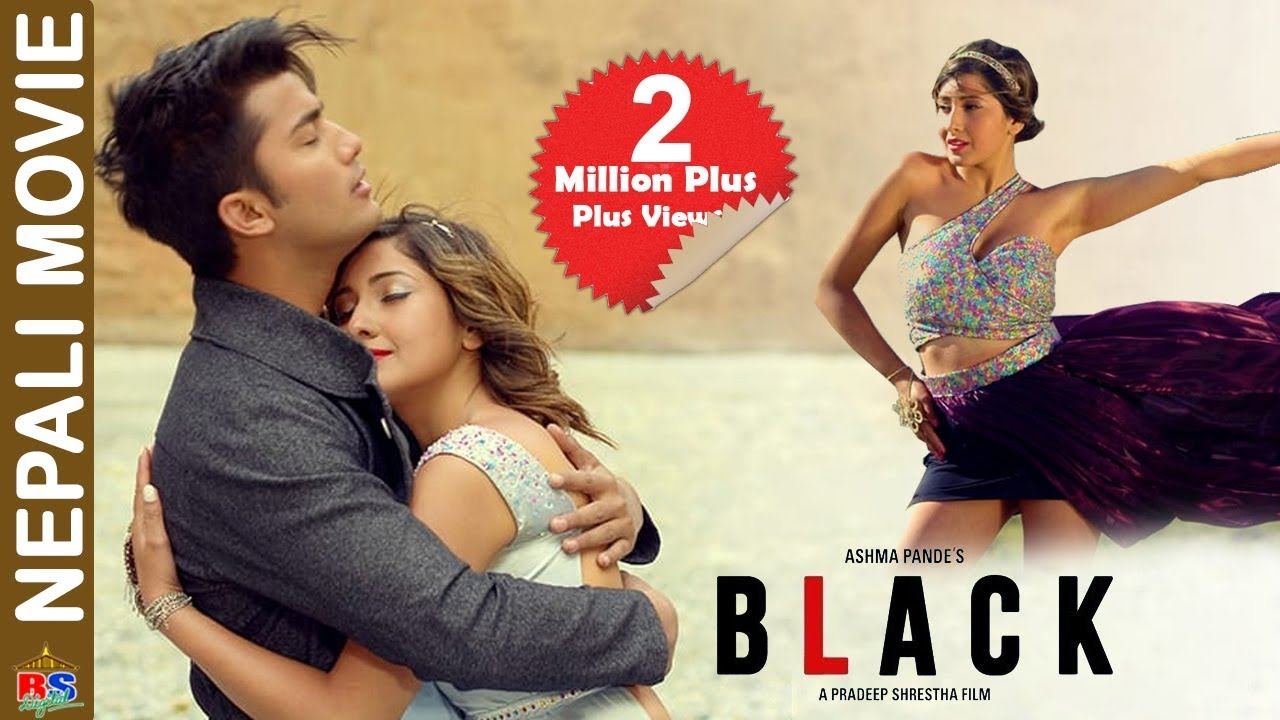 Photo of BLACK || New Nepali Movie-2019