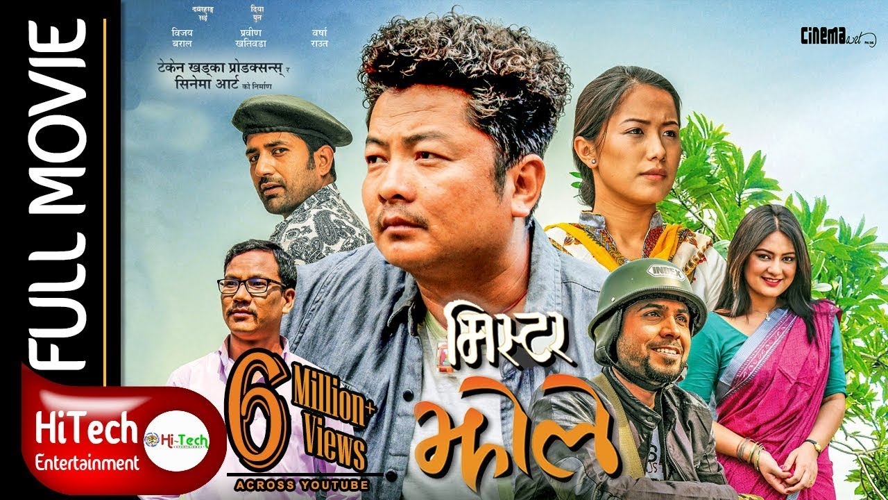 Photo of Mr. Jholay | Nepali Movie | Dayahang Rai | Deeya Pun | Praween Khatiwada | Buddhi Tamang