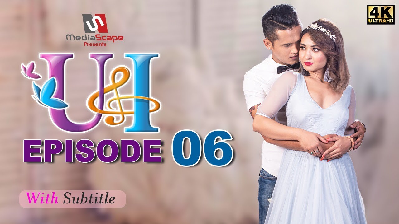 Photo of U & I Series |Episode 6 | Feat Aashma Biswokarma | Saroj Adhikari | Sunny Singh
