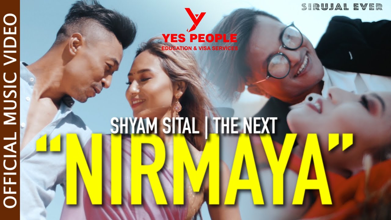 Photo of NIRMAYA // OFFICIAL VIDEO // THE NEXT // SHYAM SITAL // JUNITA LAMA