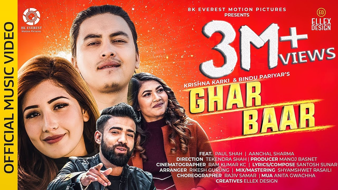 Photo of Ghar Baar – Krishna Karki | Bindu Pariyar | Ft. Paul Shah | Aanchal Sharma | Official Music Video