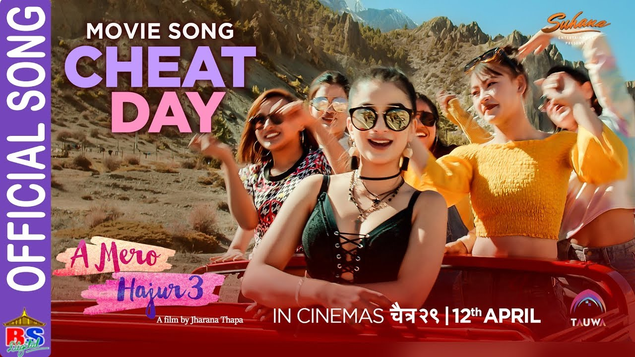 Photo of CHEAT DAY – A MERO HAJUR 3 | New Nepali Movie Song | Anmol KC, Suhana Thapa