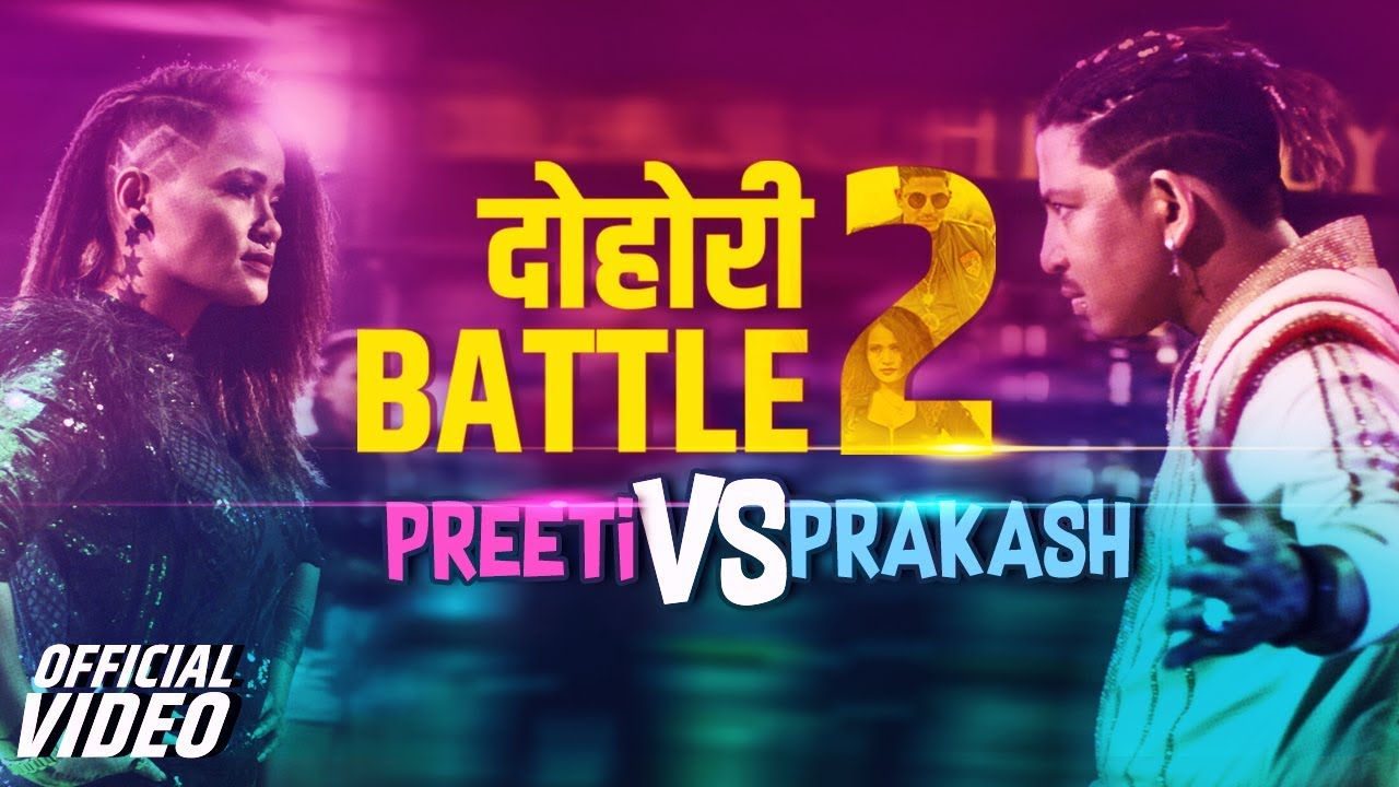 Photo of Dohori Battle 2 | Official Video | Prakash Saput vs Preeti Ale
