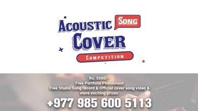 Photo of Online Acoustic Cover Song Competition