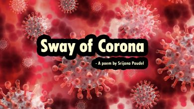 Photo of Sway of Corona