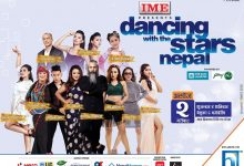 Photo of Dancing with the stars Nepal, a Nepal Reality Show