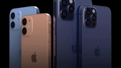 iPhone 12 Pro and iPhone 12 Pro Max are lunched with more feature, here are some images of this.