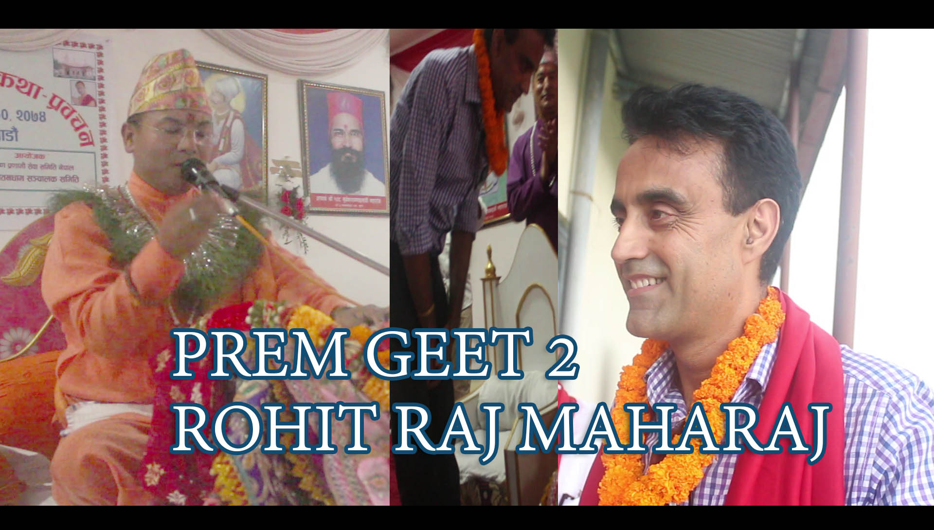 Photo of Prem Geet 2 Honored by Rohit Raj Maharaj (Video)