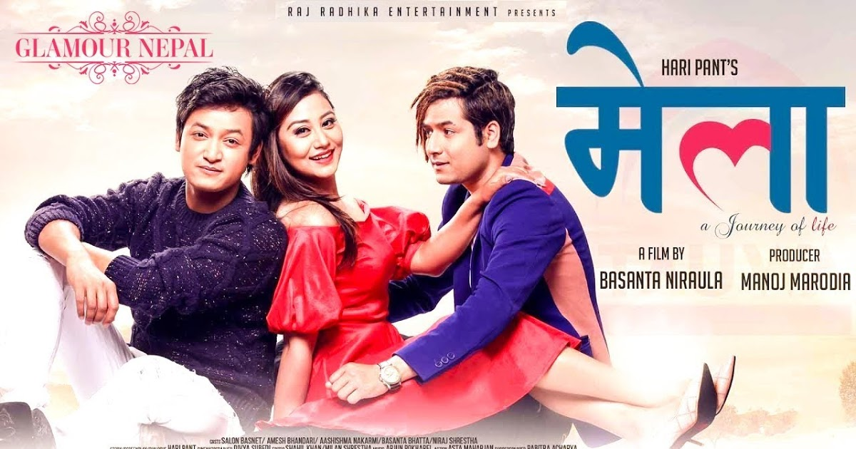Photo of MELA | New Nepali Full Movie 2019/2075 | Salon Basnet, Amesh Bhandari, Aashishma Nakarmi