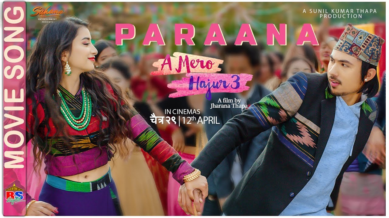 Photo of PARAANA – A MERO HAJUR 3 | New Nepali Movie Song