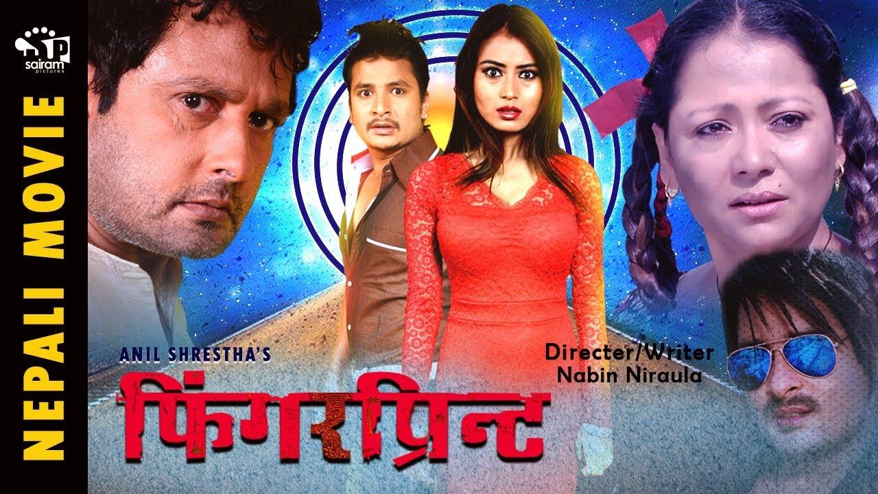 Photo of Fingerprint | New Full Movie 2019 | Ft. Sarita Lamichhane, Deepak Traupathi,Aayushma Karki |