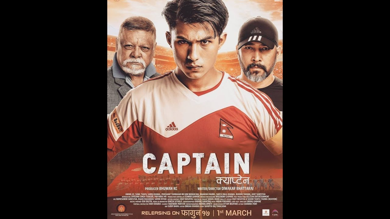 Photo of NEW NEPALI MOVIE CAPTAIN /ANMOLKC SUPER HIT FULL MOVIE 2019