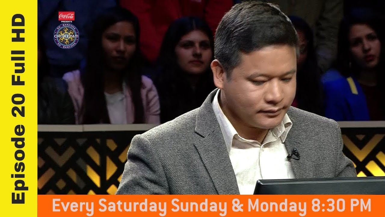 Photo of KO BANCHHA CROREPATI | KBC Nepal | SEASON 01 | EPISODE 20 | FULL EPISODE