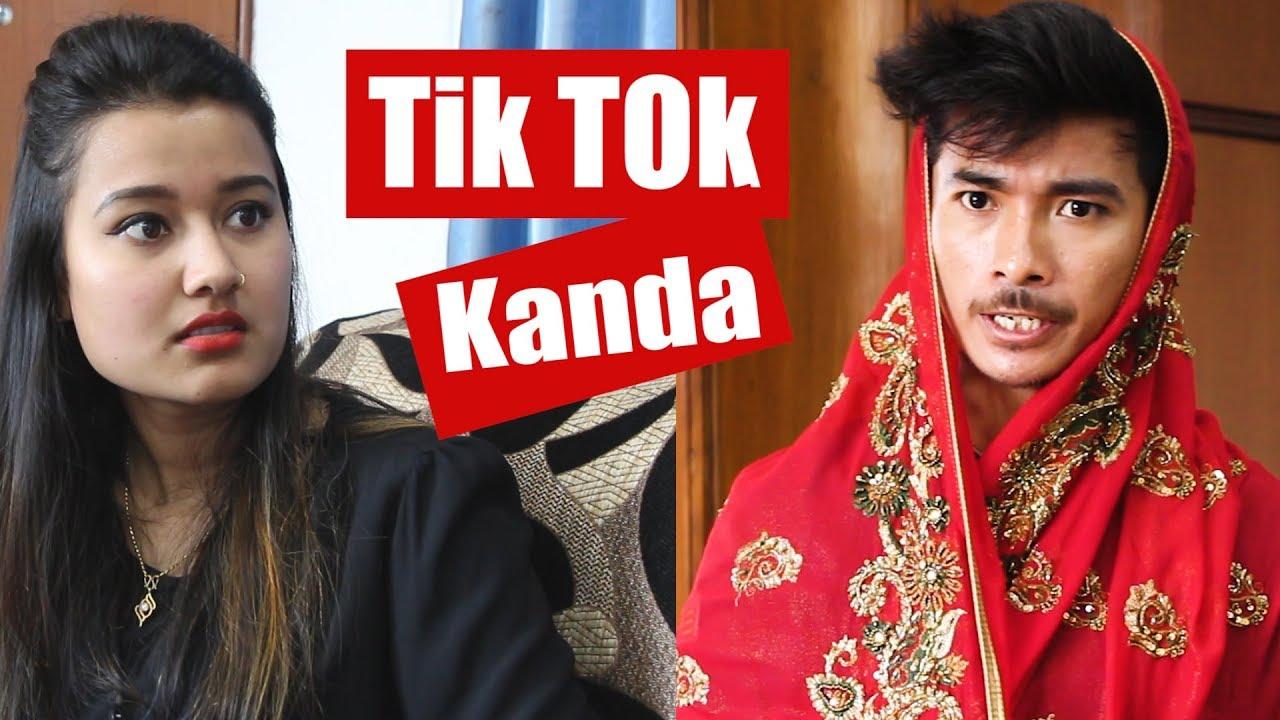 Photo of TikTOk Kanda| AAjkal Ko Love Ep – 76 | Jibesh | Riyasha | March 2019 | Colleges Nepal