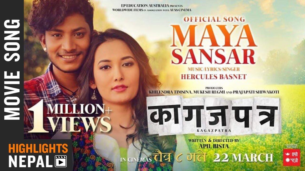 Photo of Maya Sansar – New Nepali Movie KAGAZPATRA Song 2019/2075 | Najir Husen | Shilpa Maskey