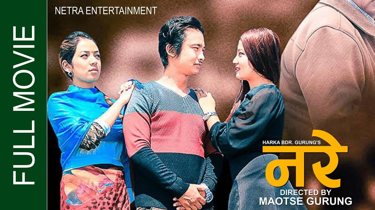 Photo of NARE  New Nepali Full Movie 2019