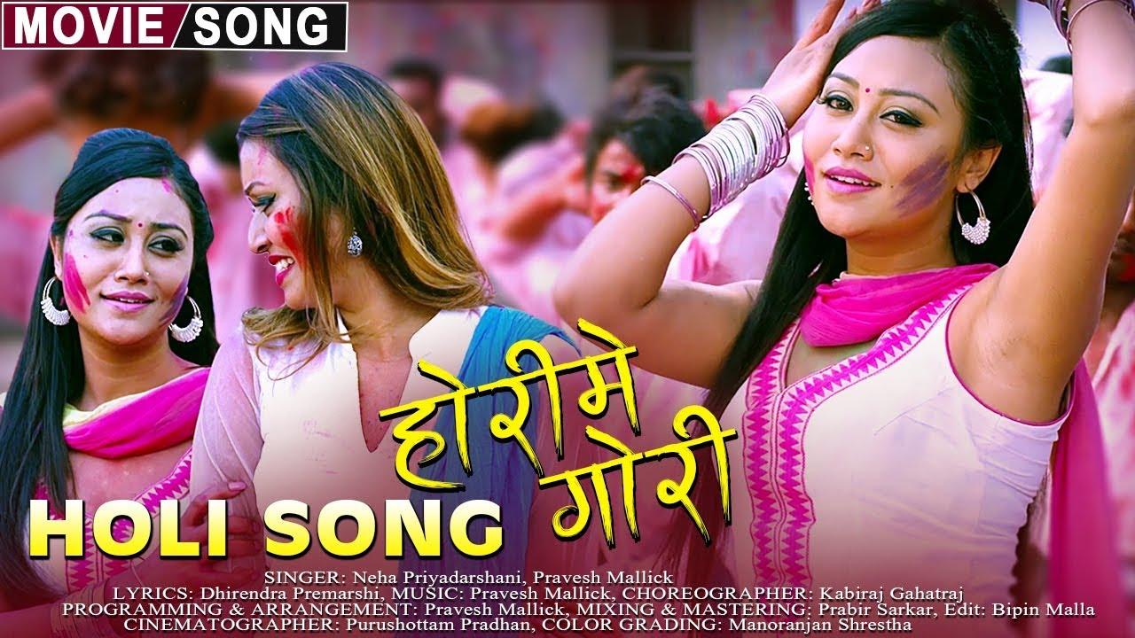 Photo of Hori Me Gori (Holi Song) – Ashishma Nakarmi | Malina Joshi | Saugat Malla | Sanrakshan Movie Song