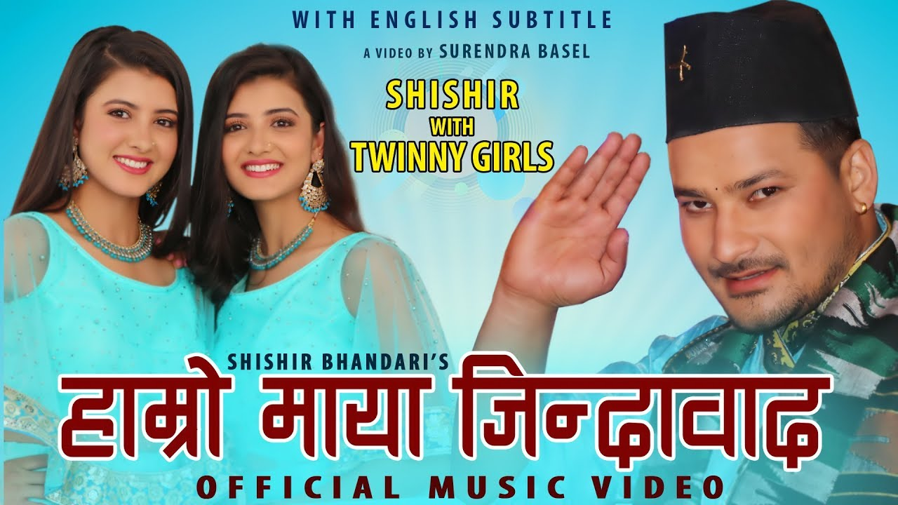 Photo of Hamro Maya Jindabaad- New Nepali Song