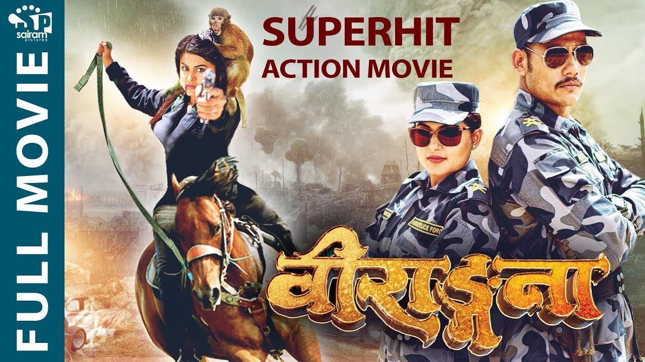 "Photo of ""BIRANGANA"" New Nepali Movie Full Action"