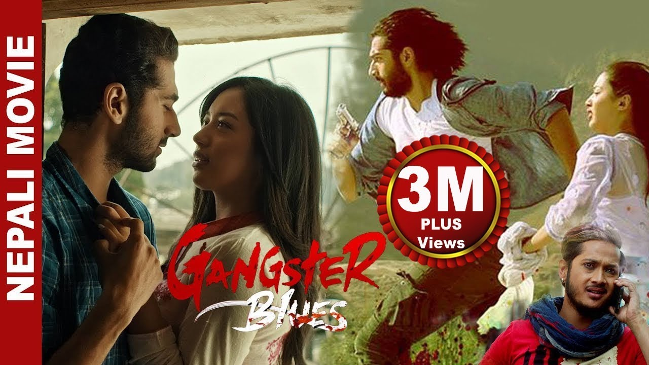 "Photo of ""Gangster Blues"" – Nepali Full Movie 2018"