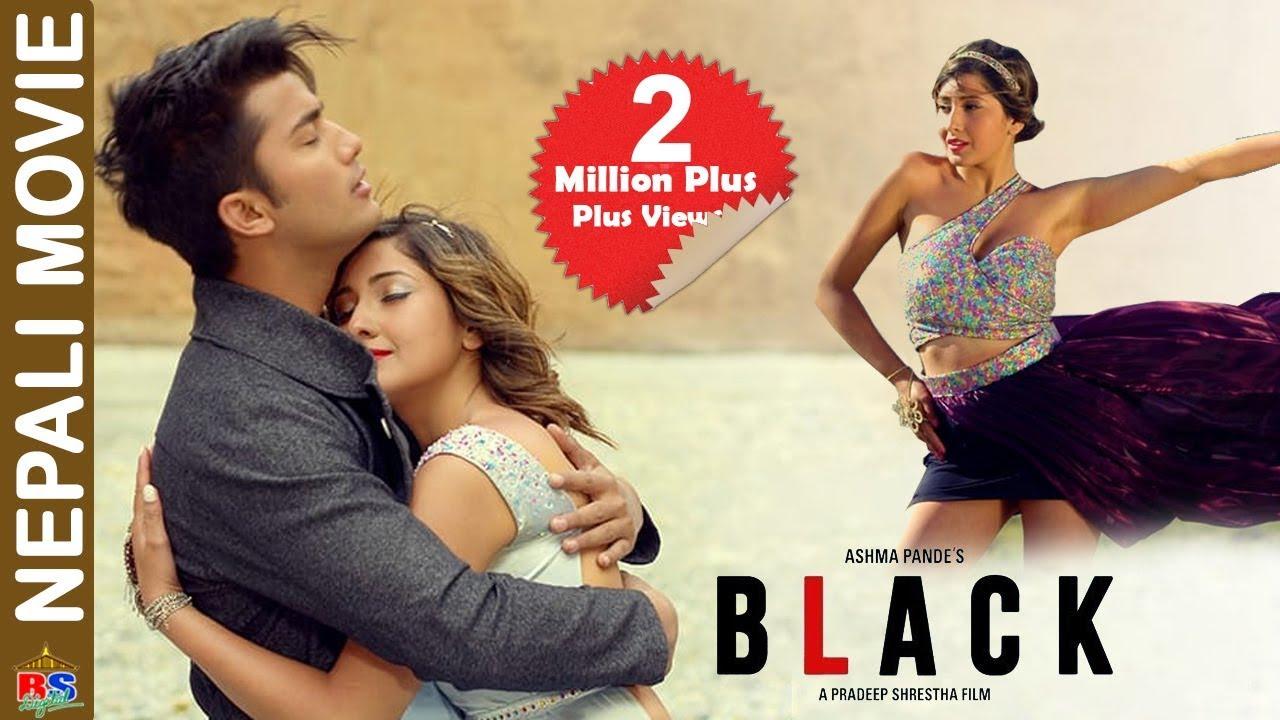 Photo of BLACK || New Nepali Movie-2019