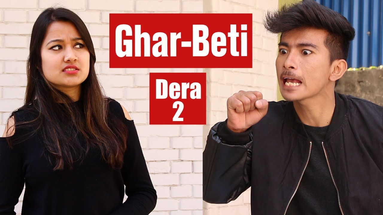 Photo of GharBeti | Dera -2 | AAjkal Ko Love Ep – 74 | Jibesh | Riyasha | March 2019 | Colleges Nepal