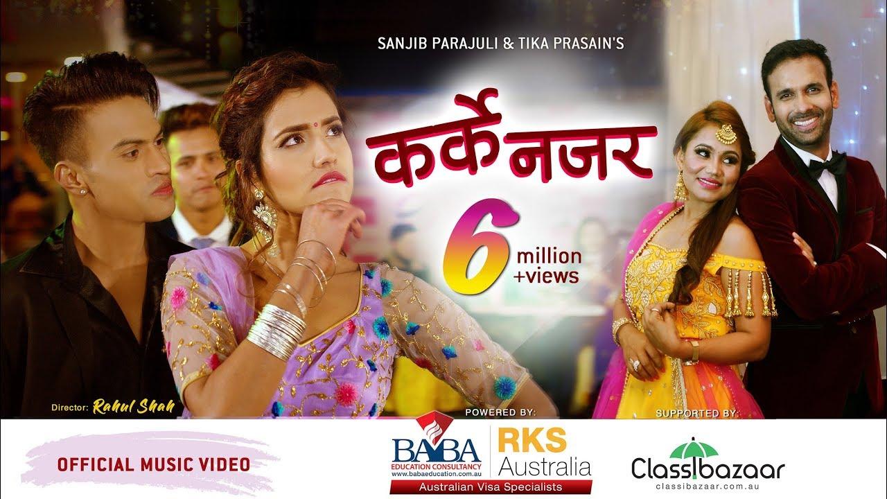 Photo of KARKE NAJAR | Sanjib Parajuli and Tika Prasain | Rahul Shah and Alisha Sharma | Vibe and Wave