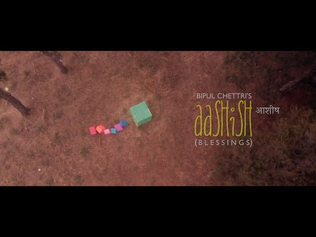 Photo of Bipul Chettri – Aashish (Official Video)