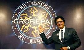 Photo of KO BANCHHA CROREPATI || KBC Nepal || SEASON 01 || EPISODE 14 || FULL EPISODE