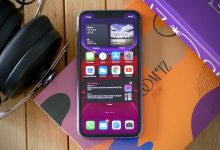 Photo of iOS 14 Features, Release Date: Enhancements Include Improved Home screen, Widgets, Siri, Maps etc