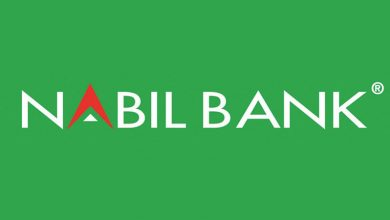 Photo of Nabil Bank to provide loan upto 2 Lakhs without any interest, here's how you can avail it!