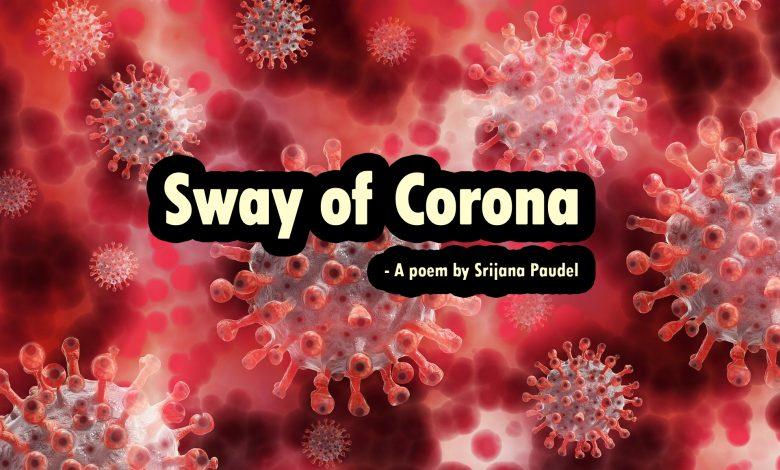 Photo of Sway of Corona