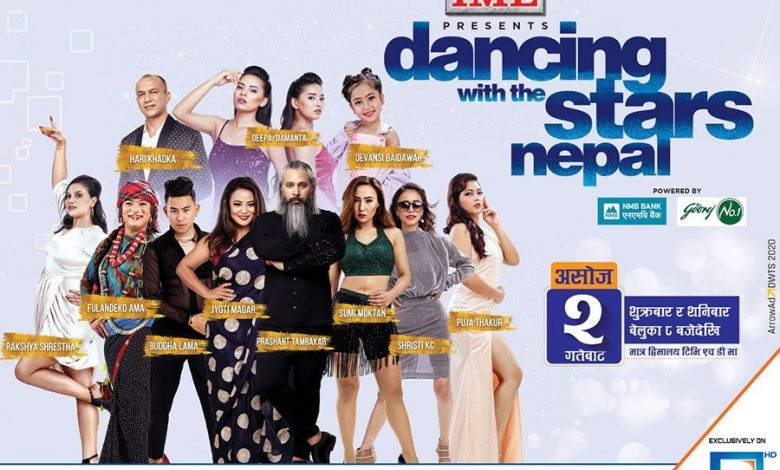 dancing with the stars nepal
